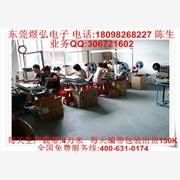 供应珠海载带|珠海编带包装|珠海代工编带|珠海编带加工