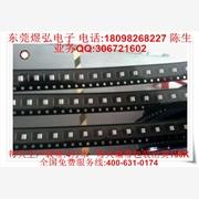 供应变压器载带|变压器编带包装|变压器代工编带|变压器编带加工