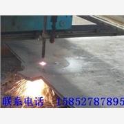 供应广西Q235B钢板切割零割
