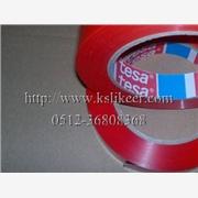 德莎Tesa64250