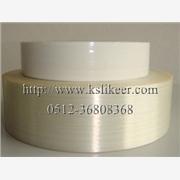 供应玻璃纤维胶带