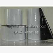 供应防火板装饰板专用保护膜