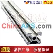 供应舜颖工业铝型材