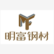 美国烫金纸 产品汇 供应优质型号进口美国不锈钢现货全国交易UNSS47220