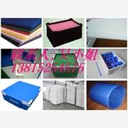 塑料PP中空板 产品汇 供应宁波PP中空板 宁波塑料中空板