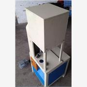 供应电动冲孔机ckj不锈钢电动冲孔机冲孔钢管