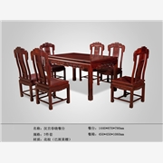 汉宫春晓餐台-红木家具-老红木餐台-黑酸枝餐台