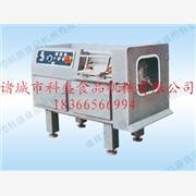 供应科盛QD-350切丁机/切丝机/切片机/切条机