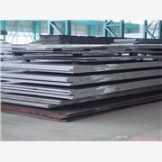 供应18MnMoNbR锅炉压力容器钢