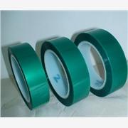 供应衍腾绿色电镀烤漆遮蔽保护胶带 耐酸碱耐腐蚀胶带