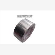 铝箔加筋胶带 网格铝箔胶带