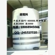 供应吉顺PT-40000L塑料桶塑胶水箱