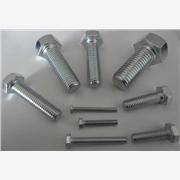 供应鑫桐GB30镀锌螺栓|镀锌螺丝|镀锌六角螺栓