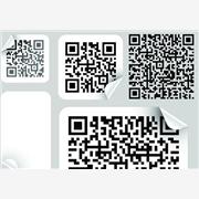 苏州标签纸供应商标签纸价格
