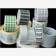 苏州电子标签批发电子标签价格