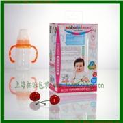 上海PVC盒  PVC折盒奶瓶盒  专业塑料包装盒
