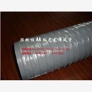 尼龙布 产品汇 供应嵘鑫RX-801尼龙布伸缩风管,伸缩软管