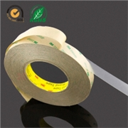 透明双面胶 产品汇 供应3M300LSE超薄高粘性透明双面胶