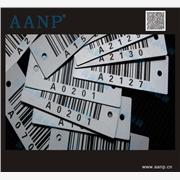 上海物流金属条形码标签、耐刮伤金属条
