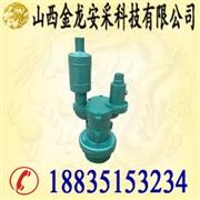 供应金龙FQW30-30/CK型矿用风动潜水泵
