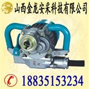 供应金龙ZM系列隔爆型手持式煤电钻