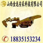 供应金龙ZWY-80/33L型煤矿用挖掘式装载机