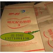 供应添誉包装1158牛皮纸袋
