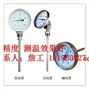 供应索克菲尼wss电接点双金属温度计价格