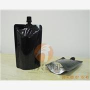 供应彩印吸嘴自立袋 可冷冻自立袋 彩色吸嘴自立袋