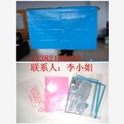 供��重�cPE袋�S家 重�cPE塑料袋