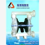 工程塑料 产品汇 供应隔膜泵 QBK-50-65工程塑料气动隔