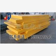 供应巨旺UHMWPE供应临西县超高分子量聚乙烯板材