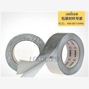 铝箔胶带|自粘铝箔胶带|防腐铝箔