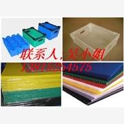 塑料PP中空板 产品汇 供应衢州PP中空板,衢州塑料瓦楞板