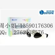 供应舒思盾ST801眼部按摩器 眼部按摩仪 眼护士治疗仪批发价格