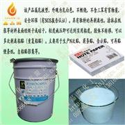 供应鑫晶固XJG-100可移胶水高透明度无痕可移胶水
