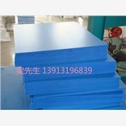 供应昆山蓝色防静电中空板,昆山PP塑料板材