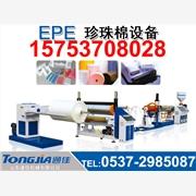 供应通佳机械JG-FPM(90-200)EPE珍珠棉设备(机械)