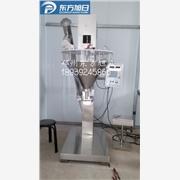 供应东方旭日DCS粉末包装机|粉剂包装机|粉体包装机|粉剂灌装机