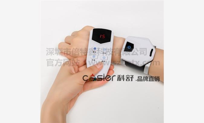 无线遥控可以充电的数码多功能经络