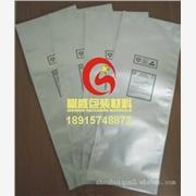 供应祺盛上海防静电铝箔袋