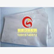 供应祺盛合肥铝箔包装袋