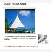 供应美视CNV安全减速手动银幕