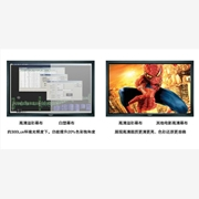 供应美视溢彩幕/美视晶莹溢彩投影幕