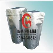 供应棋盛包装qs-001天津防静电铝箔袋