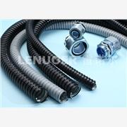 供应雷诺尔LNE-JSB包塑金属软管,包塑金属软管批发,包塑金属软管厂家