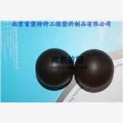 供应南京首塑PI复合材料圆球
