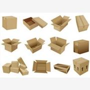 辉县纸箱包装公司供应不同型号的