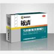 供应辉县巨大包装有限公司可专业订制专业设计各种纸箱包装