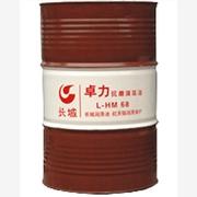 长城卓力L-HM长城卓力L-HM68抗磨液压油